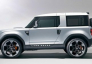 Новый Land Rover Defender получит электромотор