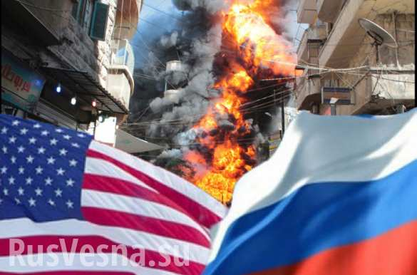 Fierce battle for Syria between USA and Russia: Washington prepares new strike